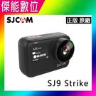 SJCAM SJ9 strike【黑】機車行車紀錄器 運動相機 潜水 航拍 戶外運動攝影機 原廠公司貨