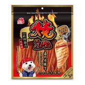 【寵物王國】燒肉工房-蜜汁香醇細雞條160g