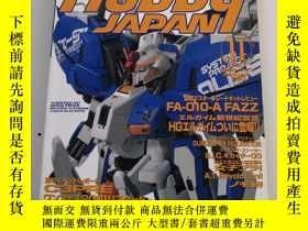 二手書博民逛書店ホビージャパン罕見Hobby JAPAN 2001、11 日文原