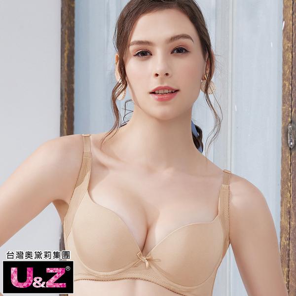 U&Z-素面相伴 包覆款B-D罩內衣(零感膚)-台灣奧黛莉集團