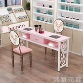 網紅美甲桌椅套裝美甲台單人小型處理經濟型椅子凳子組合簡約
