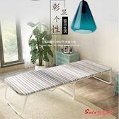 摺疊床 家用摺疊床單人辦公室午休床簡易便攜床行軍床戶外午睡床T 3色