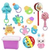 0-1歲嬰兒玩具牙膠手搖鈴3-6-12個月8益智男女孩早教新生幼兒寶寶