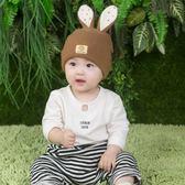 嬰兒帽子秋冬0-3-6-12個月初生保暖胎帽新生兒男女寶寶純棉可愛帽 概念3C旗艦店