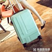 行李箱22吋萬向輪拉桿箱旅行箱包男女 igo快意購物網
