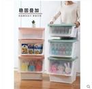 玩具收納箱前開式兒童零食收納盒塑料側開門衣服整理箱衣物儲