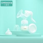 卡曼熊手動吸奶器大吸力產後催乳按摩拔奶器孕產婦擠奶簡易吸乳器