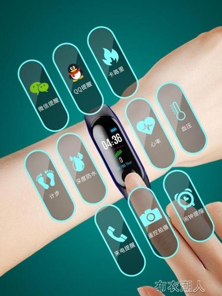 智慧手環 智慧運動男女藍芽手錶血壓監測心率心臟跑步計步器健康多功能電子 遇見初晴