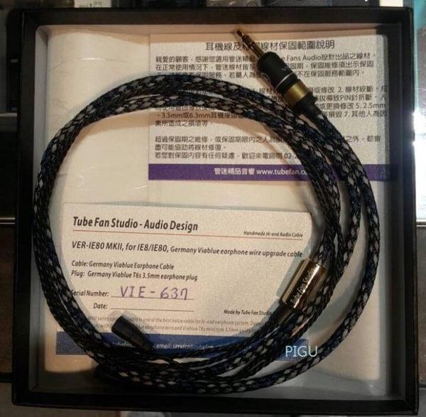 平廣 配件 管迷 VER-IE8-MK2 耳機升級線 升級線 適用聲海 SENNHEISER IE8 IE80 IE8i 保固半年