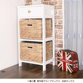 【DIJIA】英式天然相思木床頭櫃置物籃(一抽二藍)CA-03