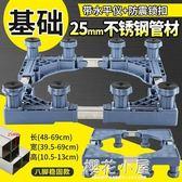 不銹鋼洗衣機底座托架海爾底座通用專用支架移動滾筒置物架腳架墊QM『櫻花小屋』