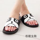 防水可愛動物軟底拖鞋香榭
