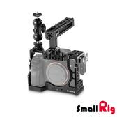 SmallRig 2103 Cage 鋁合金外框套組 For Sony A7RIII A7III A73 A7R3 錄影用支架 散熱 Arca-Swiss 公司貨
