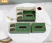 收納盒 多功能抽紙紙巾盒客廳家用茶幾高檔輕奢遙控器收納盒創意北歐ins 米家
