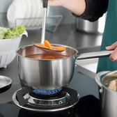 加厚不銹鋼奶鍋18cm單柄湯鍋寶寶輔食鍋不粘鍋 通用 樂芙美鞋