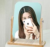 化妝鏡 宿舍桌面女學生梳妝鏡大號可立便攜隨身小【快速出貨八折鉅惠】