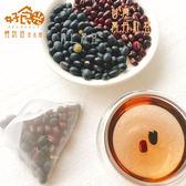 好食光 雙豆水三角茶包(10入)_台灣萬丹紅豆+青仁黑豆