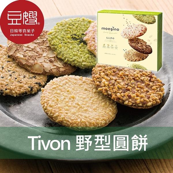 【即期良品】日本零食 Tivoli Tivon 夢野薄脆圓型餅乾禮盒(60枚)