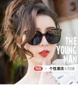 墨鏡 GM太陽鏡女新款大框明星同款網紅復古韓版眼鏡圓臉潮墨鏡遮陽 全館免運