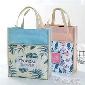 文件袋韓版補習袋學生手提袋拎書袋可愛美術袋 居家物語