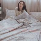 青花瓷 Q1雙人加大床包三件組 100%精梳棉 台灣製 棉床本舖