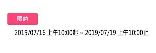 韓國 Masil 8秒沙龍縮時髮膜(200ml)【小三美日】$299