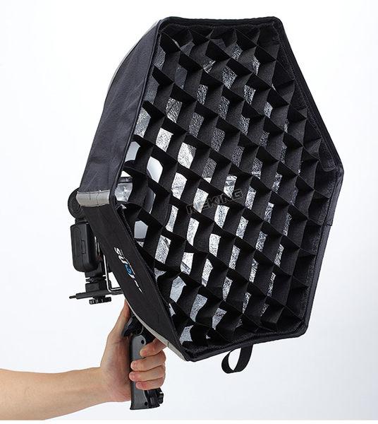 呈現攝影-Selens 六角快收柔光罩60cm  專業快收罩 60*60 外閃型用  附網格 無影罩 工作室 外拍燈