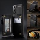 複古卡包Galaxy S21+保護套 插卡拉鏈三星S21 Ultra手機殼 SamSung S21簡約手機套 防摔三星S21保護殼