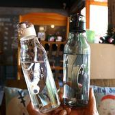 創意塑料杯學生運動戶外水杯軟妹子隨手杯子