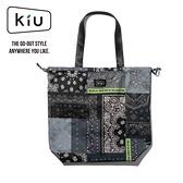 日本【KIU】2WAY RAIN BAG COVER 隨身袋 K82-236 灰色植栽