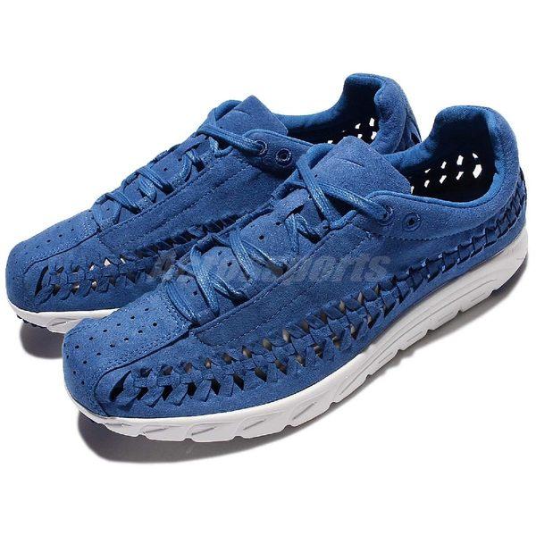 【六折特賣】Nike 休閒鞋 Mayfly Woven 編織 麂皮 籃 白 男鞋 運動鞋【PUMP306】 833132-401