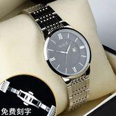 雙11限時巨優惠-免費刻字超薄手錶男女錶防水潮流石英非全自動機械錶情侶手錶一對
