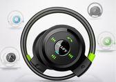 插卡運動藍芽耳機4.1掛耳頭戴式雙耳 跑步音樂無線耳機
