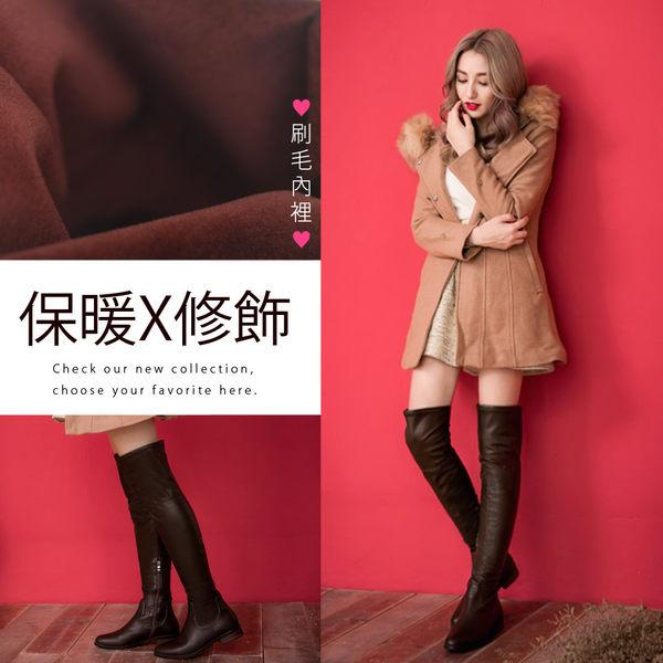 Ann'S貼腿激瘦-全素面平底羊紋彈力側拉鍊過膝長靴-咖