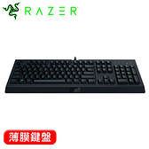 Razer 雷蛇 Cynosa Chroma 薩諾狼蛛 Lite 電競鍵盤