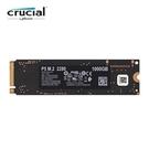 美光 Micron Crucial P5 1TB ( PCIe M.2 ) SSD 固態硬碟