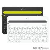 無線藍芽鍵盤蘋果手機ipad mini平板air2安卓電腦MAC通用 igo 智聯