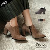 靴.質感絨面側拉鍊尖頭高跟踝靴-FM時尚美鞋-訂製款.fortune