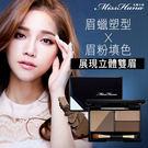 Miss Hana 花娜小姐 立體塑型眉粉餅 10g ◆86小舖◆