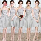 伴娘服短款女夏季正韓伴娘團姐妹裙大碼灰色顯瘦伴娘禮服洋裝 巴黎時尚生活
