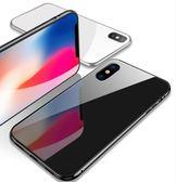 三星 Galaxy S8/S9 潮牌全包手機殼 蓋樂世 Note8 玻璃手機殼 個性創意全包防摔保護套 手機套