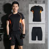 健身服男速干跑步運動套裝短袖