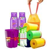 e潔自動收口垃圾袋加厚45*50cm10捲裝送垃圾桶和保鮮袋2包