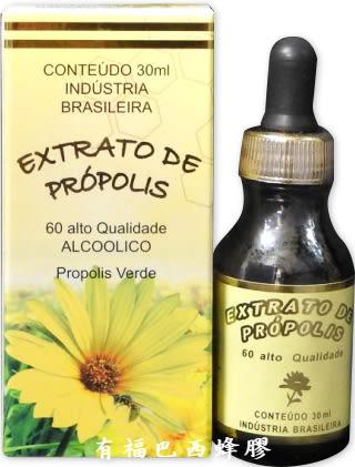 菊花牌60巴西蜂膠滴劑1瓶 30ML