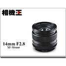 ★相機王★Fujifilm XF 14mm F2.8 R 平行輸入
