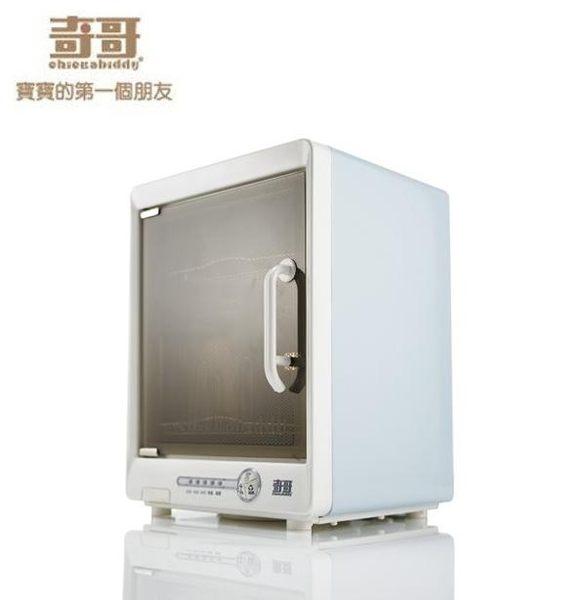 奇哥全自動紫外線消毒烘乾機(第二代)消毒鍋/藍色 3099元