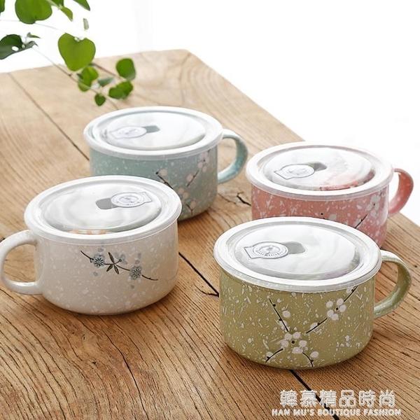 泡面碗 大號日式便當盒帶蓋陶瓷碗泡面杯帶把手面碗可微波爐家用