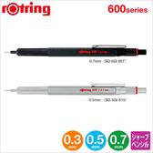 rOtring 600 0.5 mm/0.7mm 自動鉛筆
