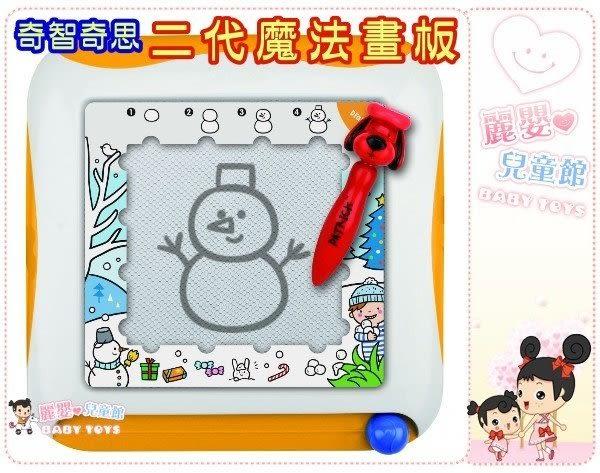 麗嬰兒童玩具館~奇智奇思K's Kids魔法畫家學習板-磁鐵塗鴨畫板多功能磁性畫板學習組