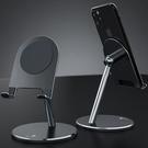 鎛銳 boneruy 鋁合金桌面支架 手機支架 平板支架 懶人支架 追劇必備神器 P6